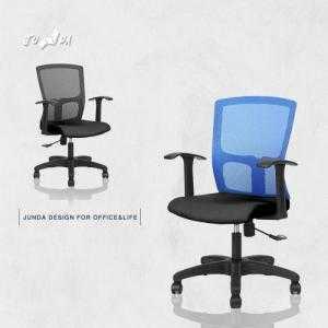 Ghế văn phòng DJ0039