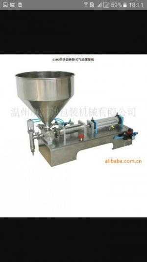 Máy chiết rót phân bón lá, máy chiết rót sữa tắm 2 vòi, máy chiết rót thuốc thủy sản