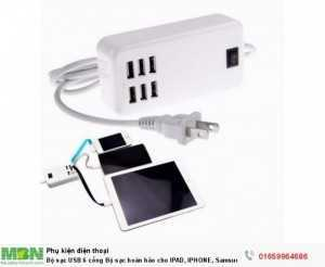Bộ sạc USB 6 cổng Bộ sạc hoàn hảo cho IPAD, IPHONE, Samsung, HTC, Sony