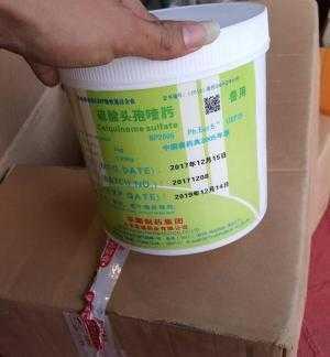 Cefotaxime, cefquinome sulfate
