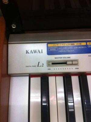 Piano Kawai L2