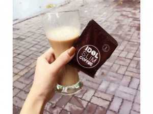 Cà phê giảm cân Idol Slim Coffee Thái Lan 1...