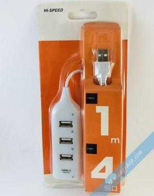 Hub USB 4 cổng (port) cam siêu rẻ