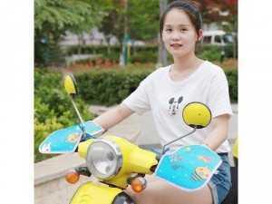Gang Tay chống nắng xe máy tiện dụng
