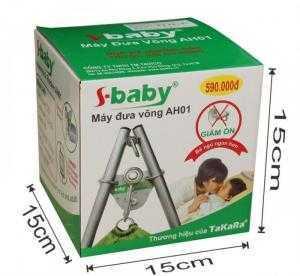 Máy đưa võng S-Baby của Takara