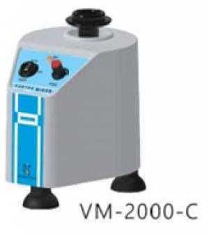 Máy Vortex VM-2000C - Digisystem Đài Loan