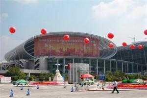 Tour du lịch Hội chợ Quảng Châu - Cơ hội hợp tác phát triển với Hội chợ xuất nhập khẩu CANTON FAIR 124 tại Quảng Châu
