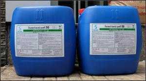 Hydrogen peroxide - H2O2 50%