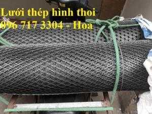 Lưới thép kéo giãn 30*60*3 giá rẻ