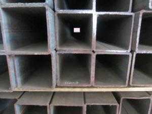 Thép hộp vuông 125x125