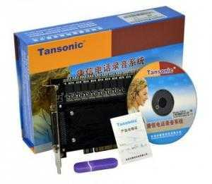 Cung cấp card ghi âm tổng đài điện thoại Tansonic 4 port, PCI