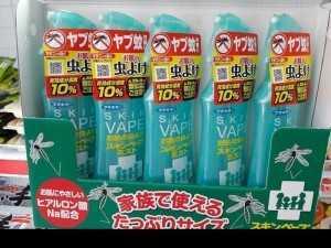 Chai xịt muỗi Vape Nhật Bản