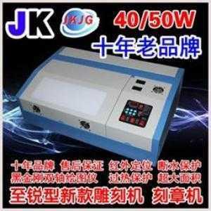 Đơn vị bán máy laser khắc dấu cao su tại Hà Nội