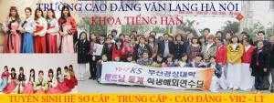 Trường Cao Đẳng Văn Lang - Tuyển sinh Hệ Trung Cấp, Cao Đẳng, VB2 nghành tiếng hàn