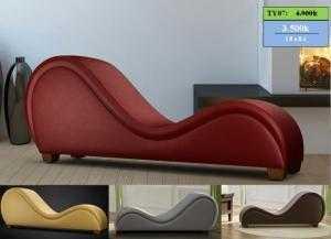 Ghế Tình Yêu TY07  giá yêu thương - Xưởng sản xuất sofa giá rẻ