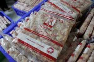 An Phong Food nơi cung cấp sụn gà uy tín