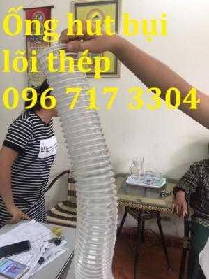 Ống hút bụi gỗ D75 giá rẻ nhất thị trường