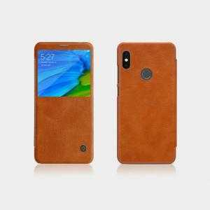 Bao da Xiaomi redmi note 5 pro Qin Series Leather cao cấp