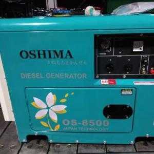 Địa chỉ bán máy phát điện oshima os-8500 chính hãng giá rẻ
