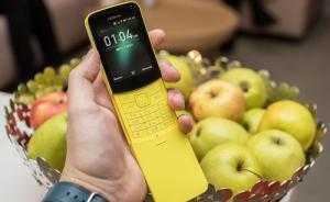 Nokia chuối vàng đã có hàng