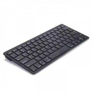 Bàn phím Bluetooth giá rẻ nhập khẩu sang trọng smart keyboard