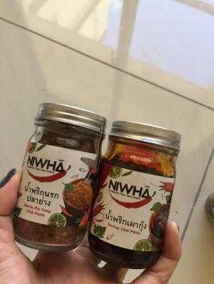 Snack và gia vị Thái nhập khẩu, giá chiết khấu đến 40% cho khách sỉ