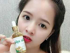 Dầu Nghệ Lyly Hoa Sơn Trà