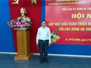 Dịch Gia Phả Chữ Nho, Dịch Gia Phả Chữ Hán, Dịch Gia Phả Hán Nôm