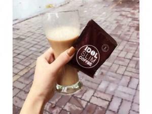 Cà phê giảm cân Idol Slim Coffee Thái Lan  1 hộp 10 gói