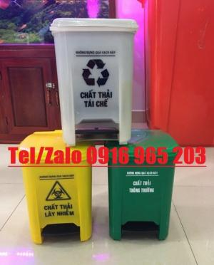 Thùng rác y tế 10 lít, thùng rác màu xanh lá 10 lít, thùng rác màu vàng 10 lít