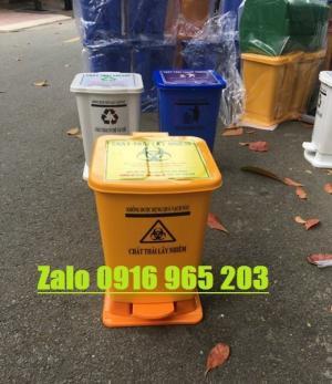 Chổi quét nước bệnh viện, thùng rác y tế 15 lít xanh,vàng,đen,trắng