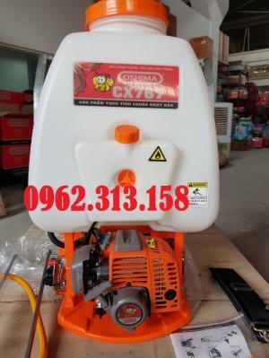 Máy phun thuốc trừ sâu,phun thuốc phòng dịch Oshima CX676 củ bơm đồng chất lượng