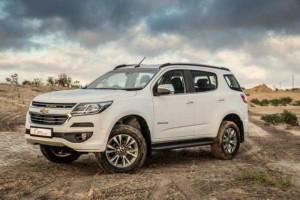 Chevrolet Trailblazer  SUV nhập nguyên chiếc Thái Lan- Hỗ trợ vay 100%- LS 0%