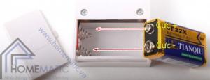 Báo động mất điện dùng pin sạc IA-02