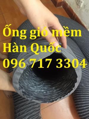 Ống gió mềm vải Tarpaulin Hàn quốc D150, D175, D200, D250, D300.