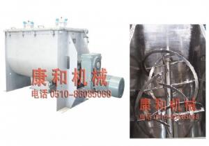 Máy trộn bột có phun dịch, máy trộn bột ẩm, máy trộn bột ribon WLDH 0.1