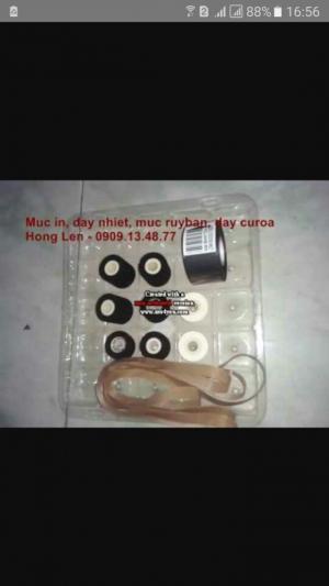 Trục ép cao su máy ép miệng bao liên tục FR900 SF 150, cục ép răng cưa máy hàn liên tục có date FRM 980 FRD1000
