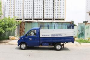 Xe Tải KENBO 990kg Thùng 2m6 2018 Hỗ Trợ Trả Góp 80% Liên Hệ Giảm Giá Ngay