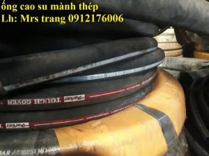 Ống cao su mành thép nhập khẩu từ Hàn Quốc, Mỹ, Trung Quốc