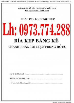 Bán bộ 3 bìa kẹp hồ sơ cán bộ công chức