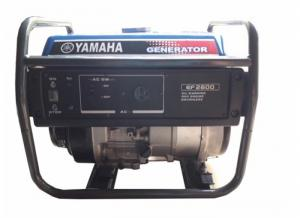 Máy phát điện Yamaha EF 2600C 2.2kw