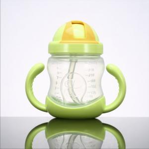 Bình uống nước cho bé 4785