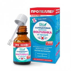 Trị Mụn Boltushka Propeller Immuno - Trị Mụn Cấp Tốc