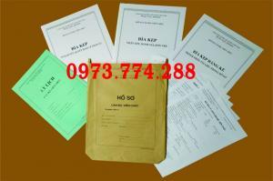 Mẫu hồ sơ cán bộ viên chức