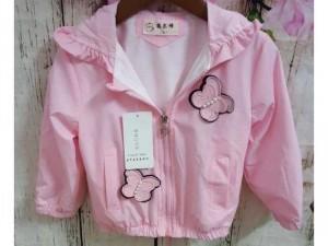 Áo khoác bé gái màu hồng bướm 10kg-18kg