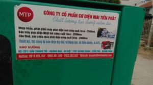 Sửa chữa bảo trì máy phát điện tại Hà Nội