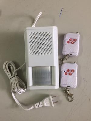 Báo động cảm biến chuyển động có remote