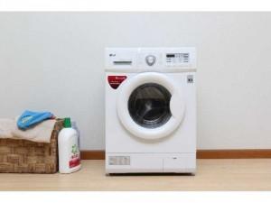 Máy giặt Inverter LG 7kg
