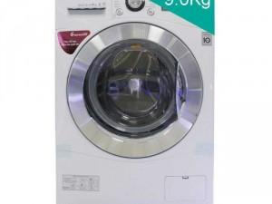 Máy giặt Inverter LG 9kg
