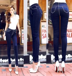 Quần jean lưng cao form đẹp (QD178)